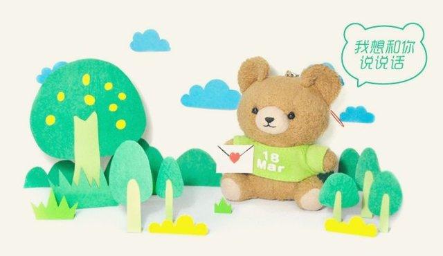 会说话的小熊